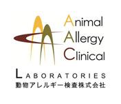 動物アレルギー検査株式会社
